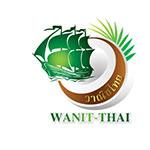 วาณิชไทย