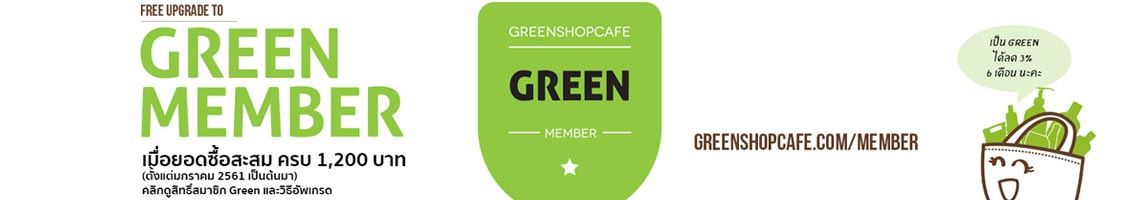 Upgrade to Green Member