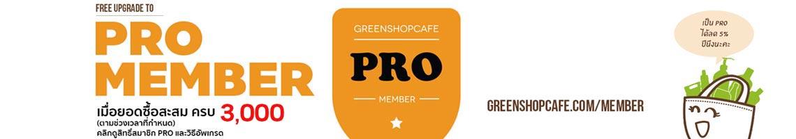 Upgrade to PRO  Member