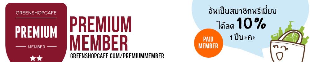 Upgrade to Premium  Member