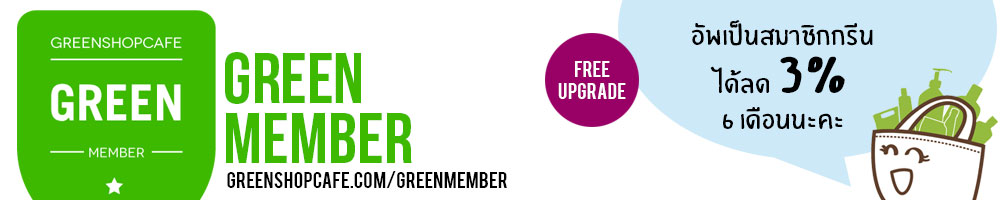 Upgrade to Green Member