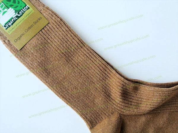 ถุงเท้าชาย ผ้าฝ้ายออร์แกนิก สีธรรมชาติ แบบยาว