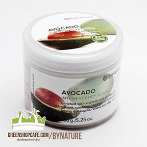 bynature | hair & body care  ครีมขัดตัวอโวคาโด Avocado Intensive Body Scrub 150 g.