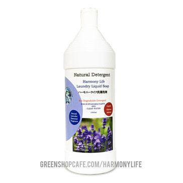 น้ำยาซักผ้าสูตรธรรมชาติ กลิ่นลาเวนเดอร์ 1000 ml.