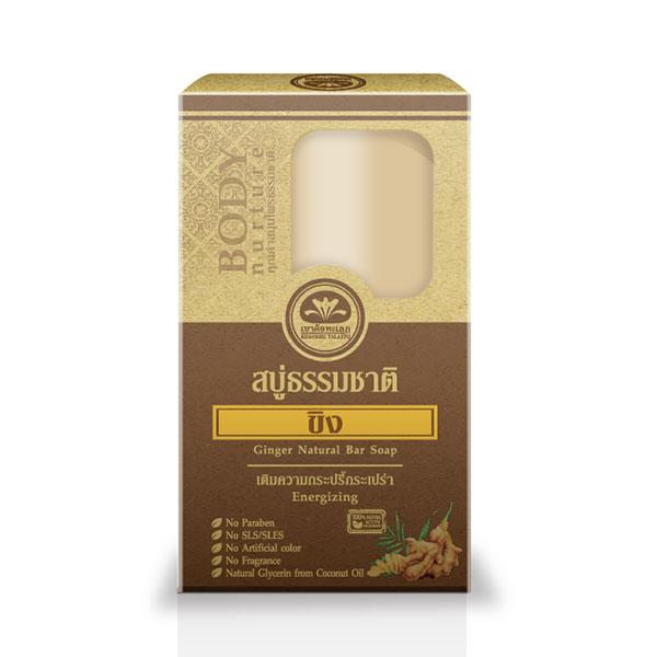เขาค้อทะเลภู สบู่ธรรมชาติขิง Ginger Natural Bar Soap 80 g. เติมความกระปรี้กระเปร่า - Energizing
