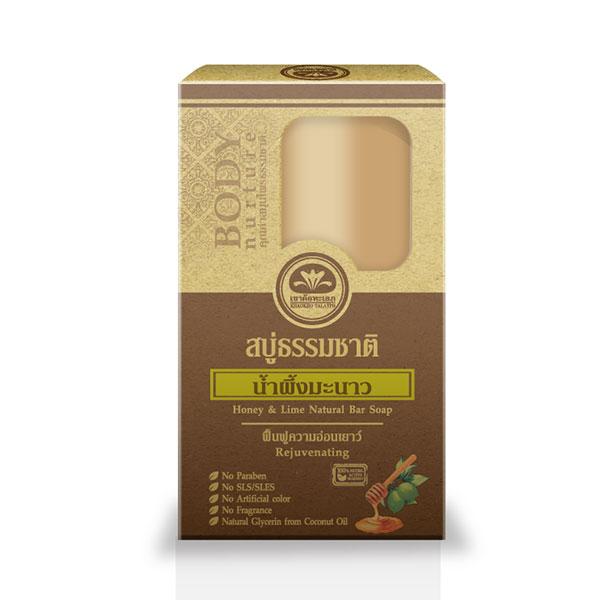 เขาค้อทะเลภู สบู่ธรรมชาติ น้ำผึ้งและมะนาว Honey & Lime Natural Bar Soap 80 g. ฟื้นฟูความอ่อนเยาว์ - Rejuvenating
