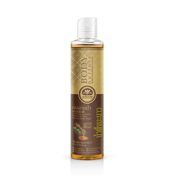 เขาค้อทะเลภู เจลอาบน้ำ น้ำผึ้ง-มะนาว Honey & lime Natural Body Wash 210 ml. ฟื้นฟูความอ่อนเยาว์ - Rejuvenating