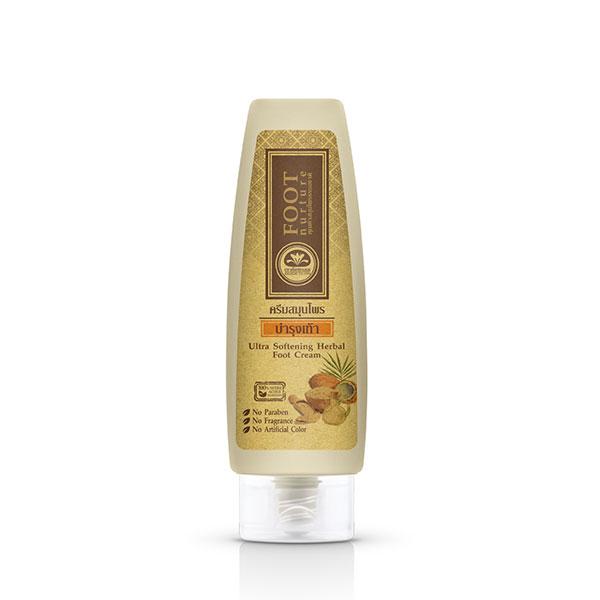 เขาค้อทะเลภู ครีมสมุนไพรบำรุงเท้า 120 มล. Ultra Softening Herbal Foot Cream