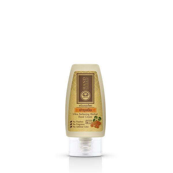 เขาค้อทะเลภู ครีมสมุนไพรบำรุงมือ 50 มล. Ultra Softening Herbal Hand Cream