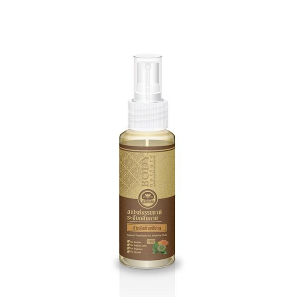 เขาค้อทะเลภู สเปรย์ธรรมชาติระงับกลิ่นกาย สำหรับผิวแพ้ง่าย 100 มล. Natural Deodorant for Sensitive Skin