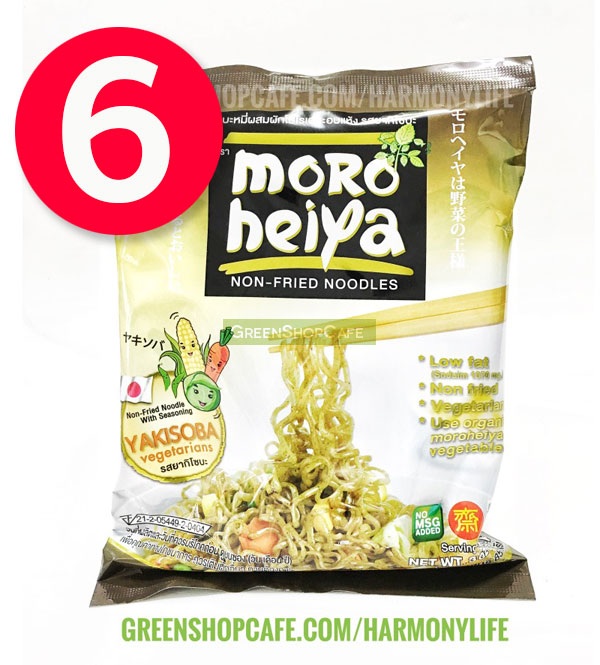 [6 ซอง] บะหมี่ผักโมโรเฮยะ เจ รสยากิโซบะ 85 g.