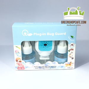 Plug-in Bug Guard เครื่องไล่ยุงชนิดน้ำ (Electric insect reppellent Plug-in-Bug Guard) Charms