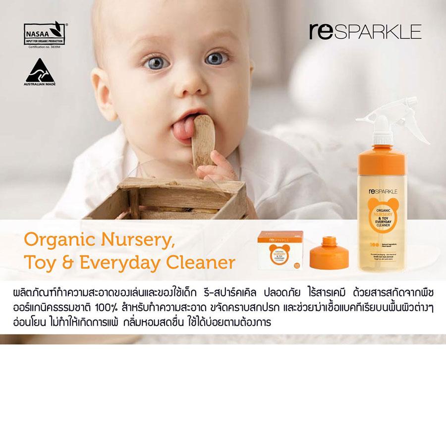 รี-สปาร์คเคิล น้ำยาทำความสะอาดของเล่น ของใช้เด็ก ออร์แกนิค 500 ml.