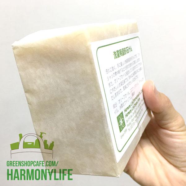 สบู่ซักผ้า 300 กรัม (150 g. x 2 ก้อน)