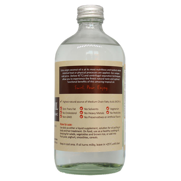 น้ำมันมะพร้าวบริสุทธิ์สกัดเย็น ออร์แกนิค 450 มล.