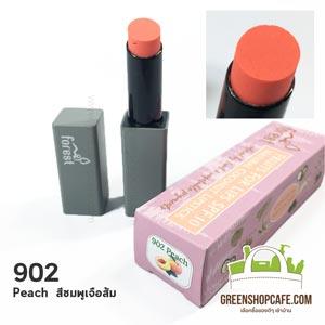 กันแดด SPF 50 UVA/UVB สูตรธรรมชาติ 30g.