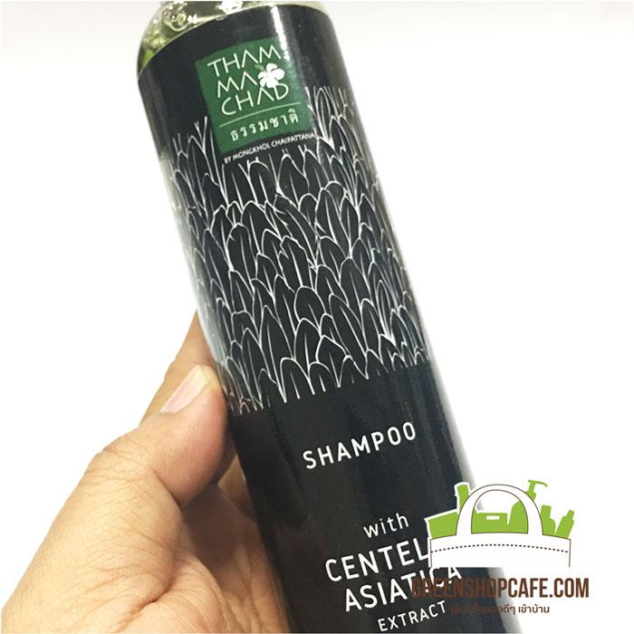 ธรรมชาติ แชมพูผสมสมุนไพรจากใบบัวบก ขนาด 250 ml.